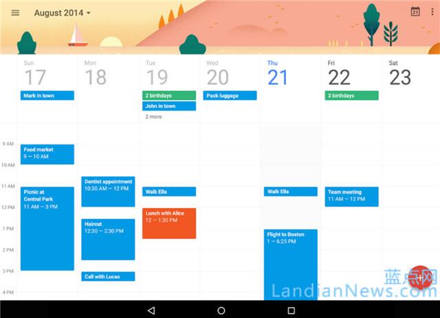 Google更新Calendar for Android 新增7日周视图