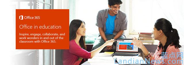 微软向全球拓展学生用户免费Office 365订阅