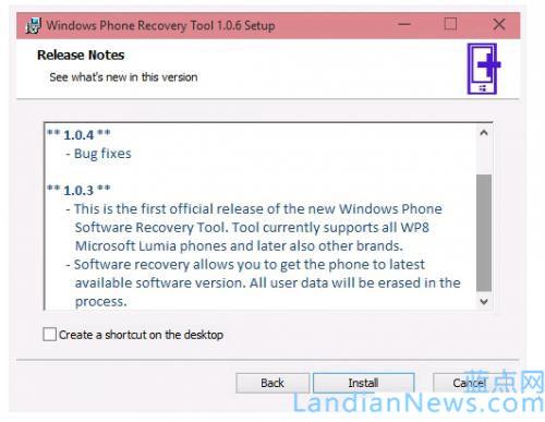 最新版Windows Phone Recovery Tool使用步骤 [来源:蓝点网 地址:https://www.landiannews.com]