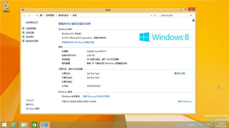 Set-Fire定制:Windows 8.1 Pro x64 with Update 3 [来源:蓝点网 地址:https://www.landiannews.com]