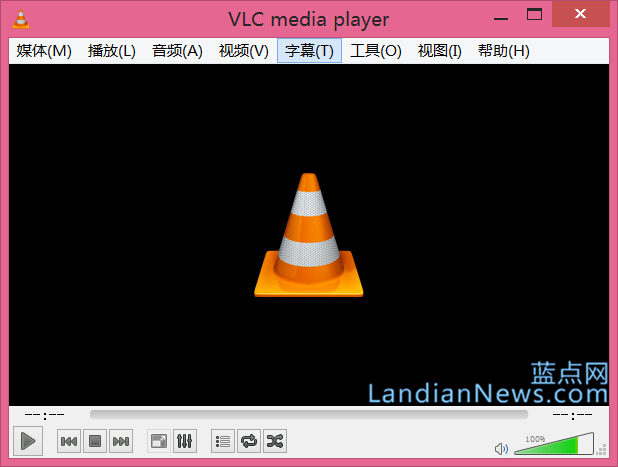 开源播放器VLC for Windows V2.2.0版发布 新增一大堆功能