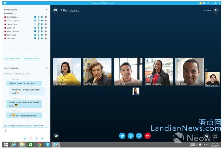 Skype for Business 客户端新截图曝光