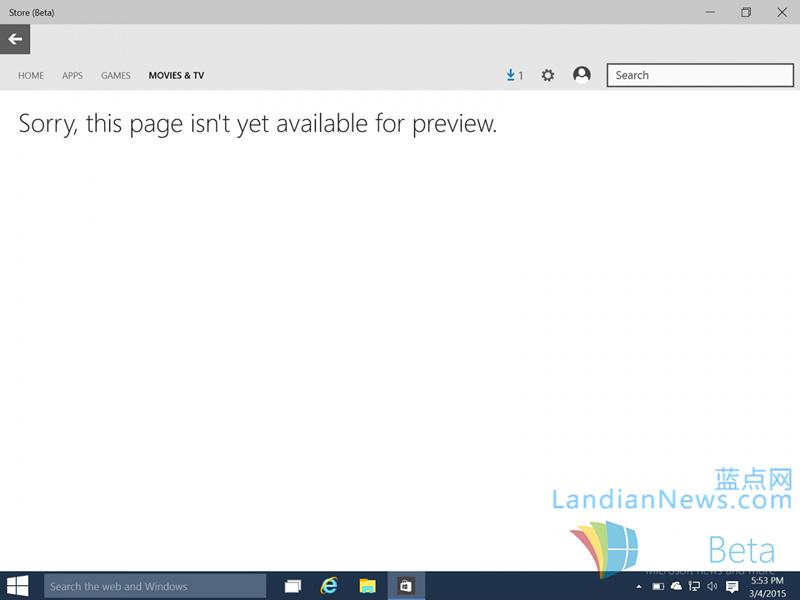 Windows 10应用商店增加