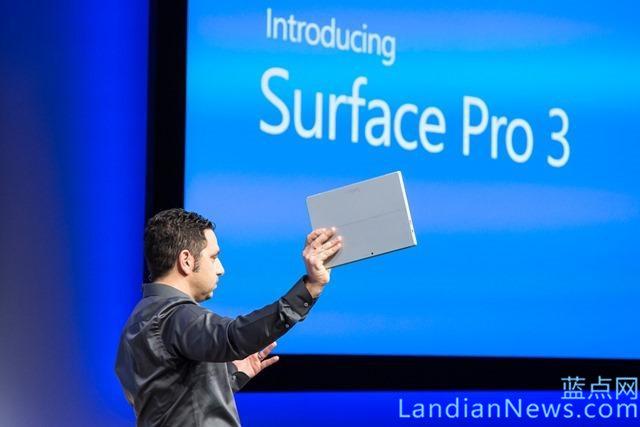 微软 3 月补丁日推送Surface Pro 3和Surface RT固件更新