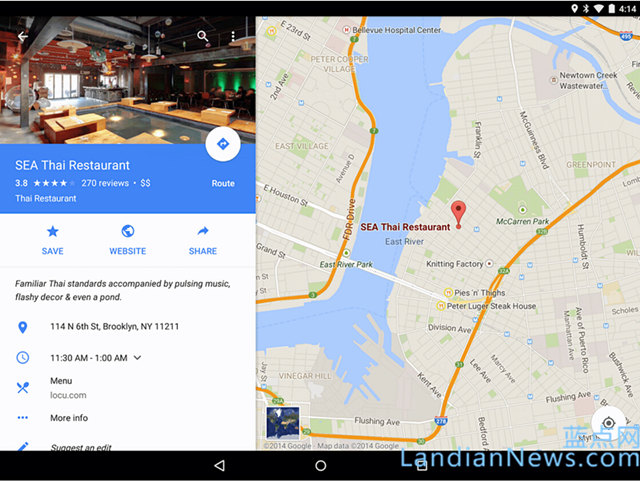 Android版Google Maps更新 修复部分Bug [来源:蓝点网 地址:http://www.landiannews.com]