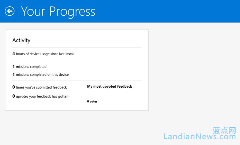 即将推出的新版Windows 10 Technical Preview将内置反馈信息统计