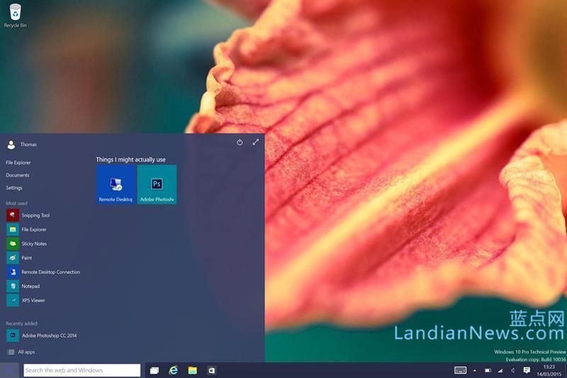 Windows 10 开始引入系统更新/应用 P2P 下载