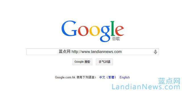 Google希望Firefox用户将默认搜索引擎设置为Google搜索