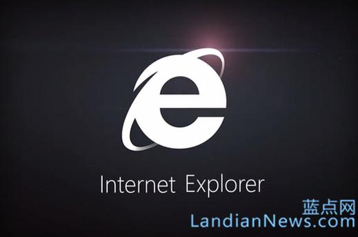 微软确认将结束Internet Explorer品牌 Spartan将担起重任