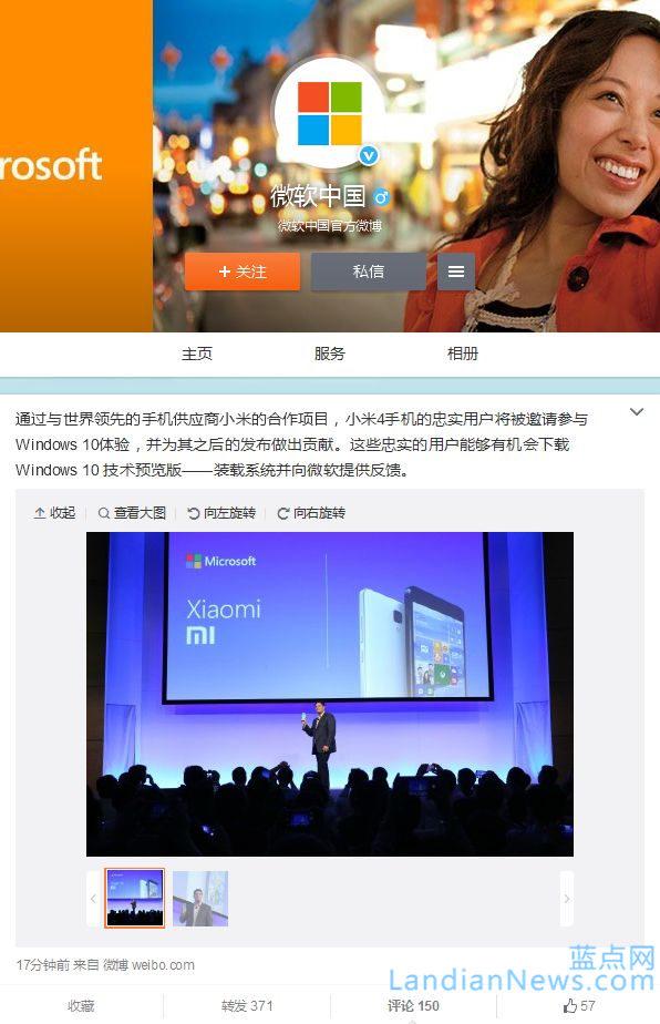 微软与小米达成合作:小米4用户将可参与Windows 10 for Phone的测试