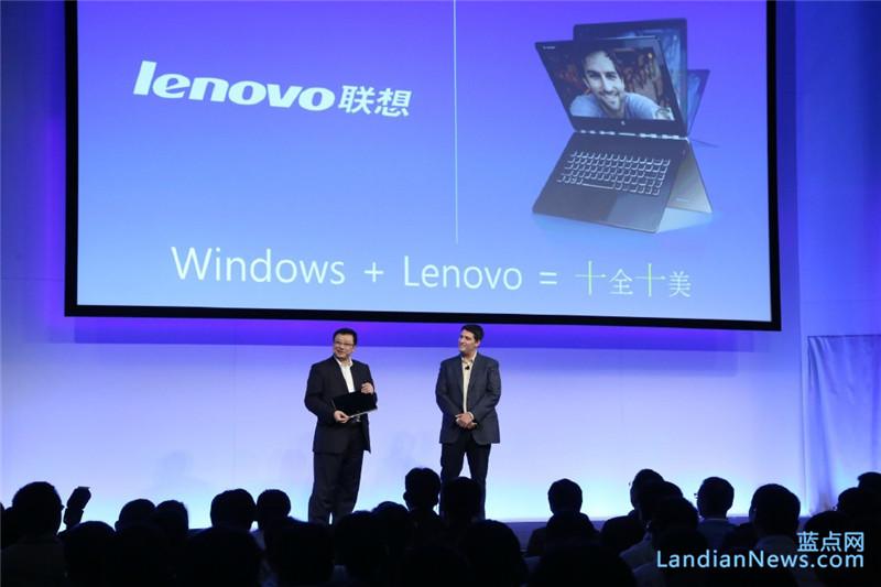 [图]联想将在今年年中推出移动定制版的Windows Phone设备