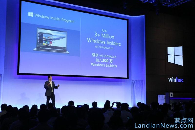 Windows Insider会员已达300万:美国参与者最多,中国第二