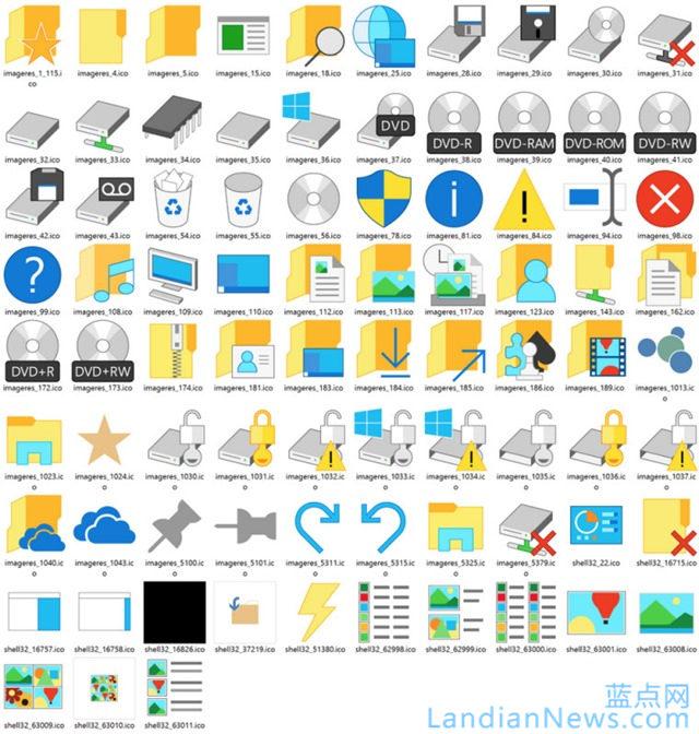 微软展示新Windows 10图标,征求反馈 [来源:蓝点网 地址:https://www.landiannews.com]