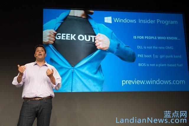 微软承诺Windows 10预览版将至少每个月更新一次新版 [来源:蓝点网 地址:https://www.landiannews.com]