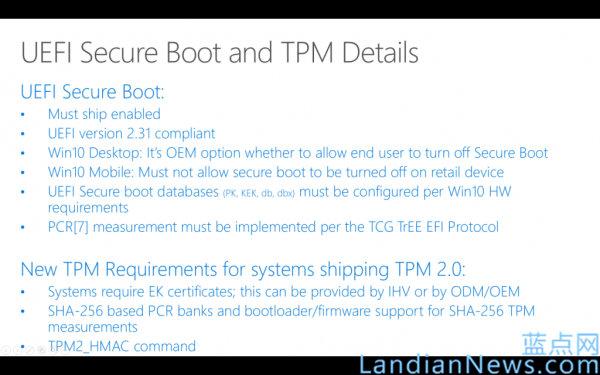 Windows 10系统不再强制要求OEM提供关闭安全启动的选项
