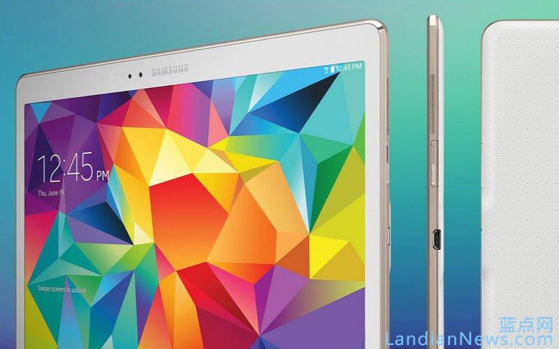 三星旗下Android平板电脑将预装微软移动服务