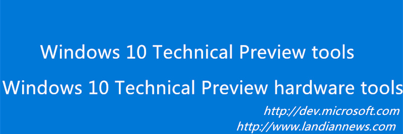 开发者:Windows 10 SDK Preview Build 10166版发布