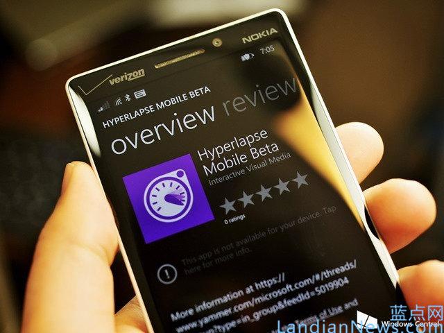 微软延时视频技术Hyperlapse移动版正在内测