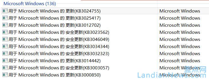 讨论:你的Windows 8.1最近任务栏/右键菜单是否出现经常卡死的现象