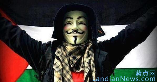 """黑客组织Anonymous:将对以色列发动""""电子大屠杀"""" [来源:蓝点网 地址:https://www.landiannews.com]"""