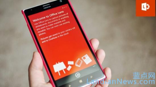 微软把Windows Phone专属应用Office Lens搬到iOS和Android上了 [来源:蓝点网 地址:https://www.landiannews.com]