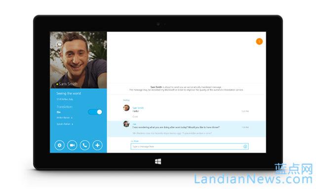 Skype Translator更新:实时语音翻译支持普通话