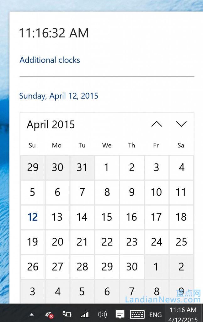 Windows 10 Build 10056:托盘中的时钟应用已经全新设计