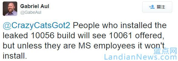 Windows 10:Build 10056版已可检测到Build 10061版更新 但无法下载安装