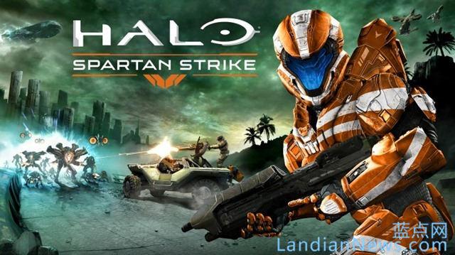 Halo: Spartan Strike登陆iOS和Windows平台