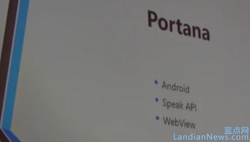 意大利黑客将Cortana移植到Android上 取名Portana