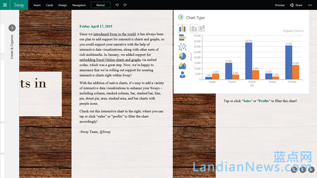 Office Sway更新:支持创建交互式图表,插入 OneDrive 文档更简单
