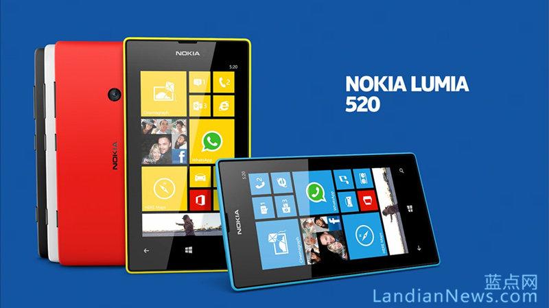 今日起微软将再次向Lumia 520用户推送Windows 10手机预览版