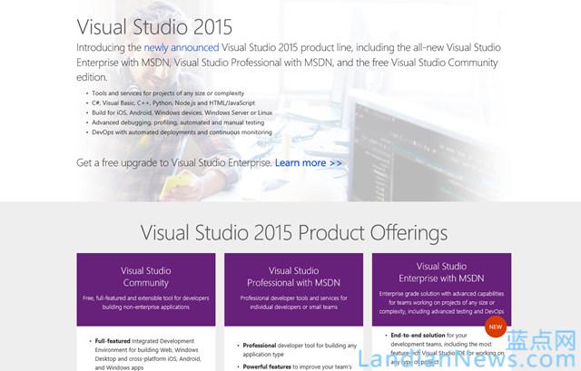 Visual Studio 2015 RC 页面上线,预计本周发布