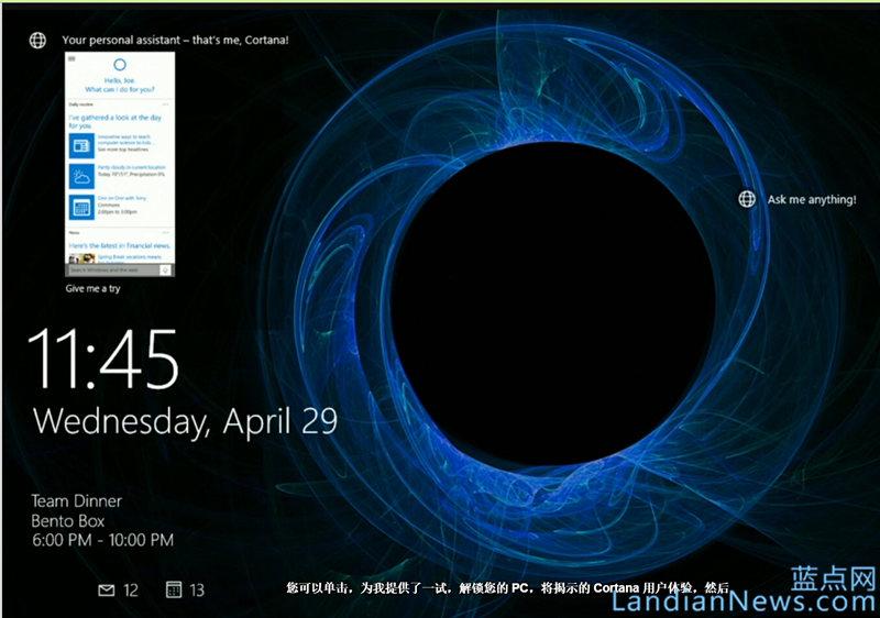 从Windows 10 Build 10105版看最新版的Windows 10有哪些新特性
