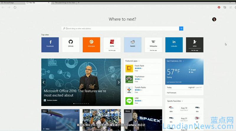微软全新一代浏览器代号Spartan现正式更名为Microsoft Edge:全新标签页、支持扩展程序