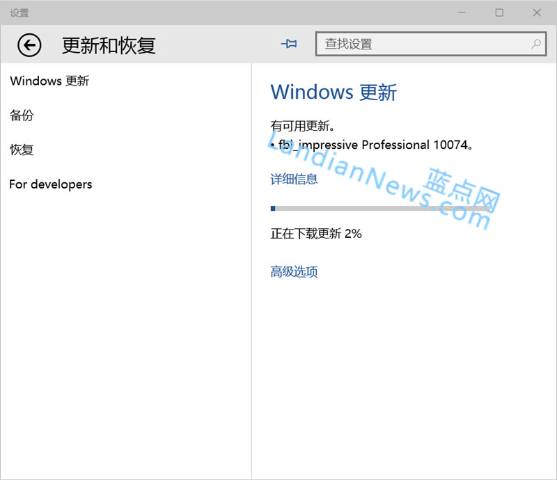 微软向Windows Insider用户推送Windows 10 Build 10074版更新