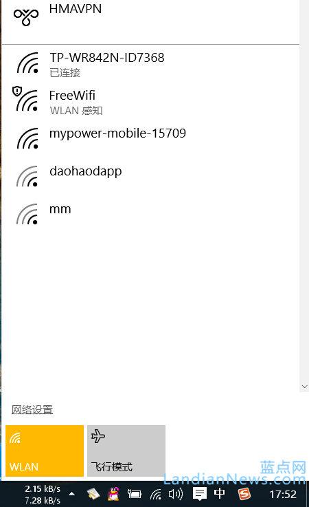 改改改!你们怎么说微软就怎么改:Windows 10 Build 10074中网络列表功能已改善