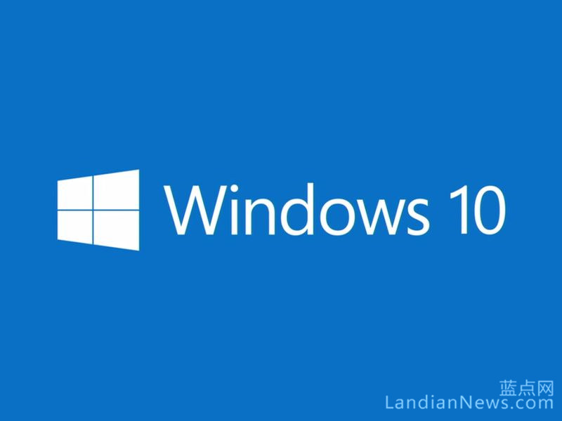"微软:Windows 10 是""Windows 最后版本"""