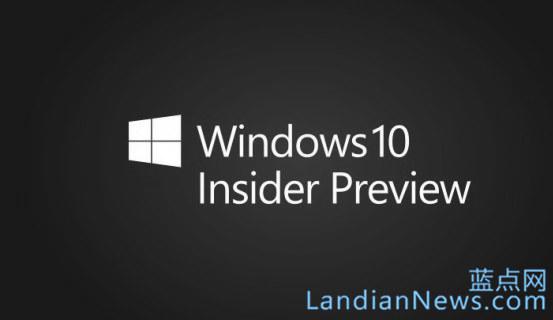 有你一份子:Windows Insider测试用户已达370万