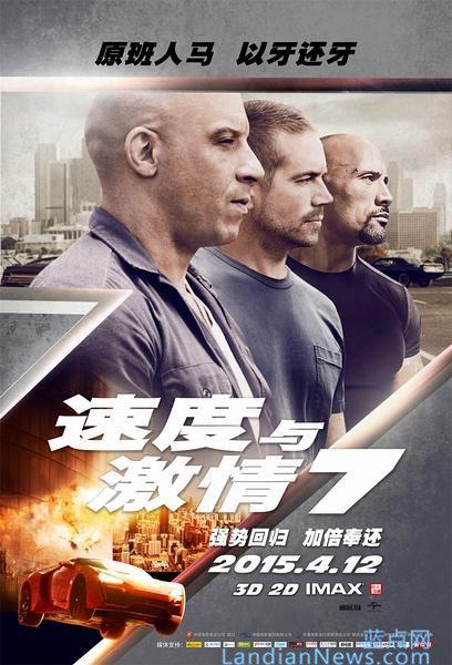 《速度与激情7》英语中字720P&1080P种子下载