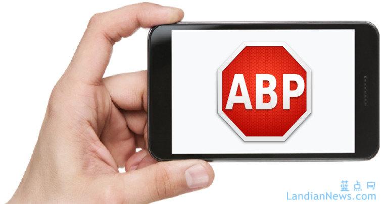 福利!据传AdBlock团队将在近期发布Android版本!