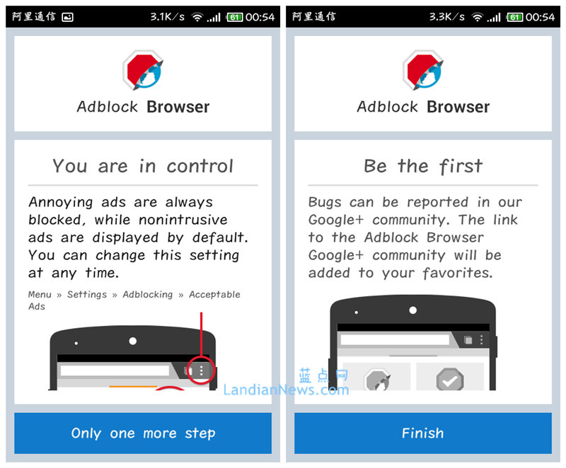 AdBlock团队发布AdBlock Browser for Android测试版 附apk下载