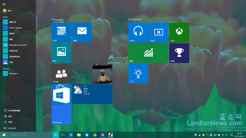 Windows 10 Build 10122版:开始菜单如何设置为全屏模式