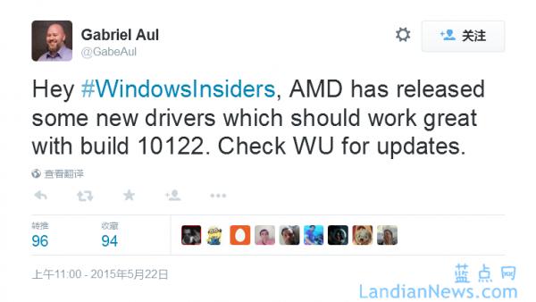 微软:已修复Windows 10 Build 10122版AMD显卡问题
