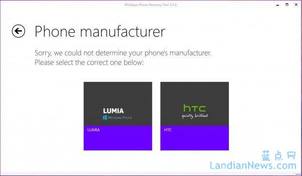 Windows Phone Recovery Tool更新:添加补丁修复Lumia回滚中的问题