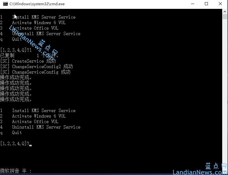搭建KMS激活服务器的一些简单思路及方法