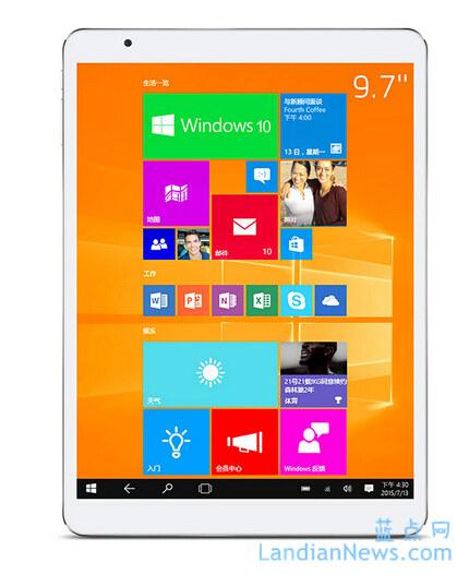 Windows 10也有Bing版 对小尺寸平板电脑免费授权