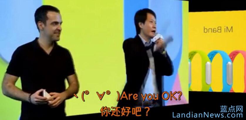雷军鬼畜版Are You OK铃声20秒版、50秒版和完整版下载