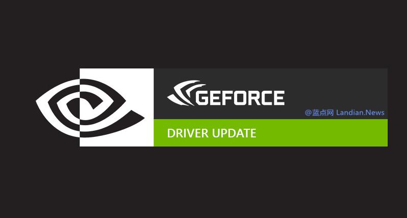 <b>NVIDIA宣布不再提供32位版操作系统的驱动程序</b>