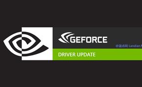 [下载]英伟达发布v430.86版显卡驱动针对部分游戏和工作室进行优化